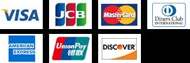 使用できるクレジットカード:VISA、Mastercard、JCB、American Express、Diners Club、銀聯、ディスカバー